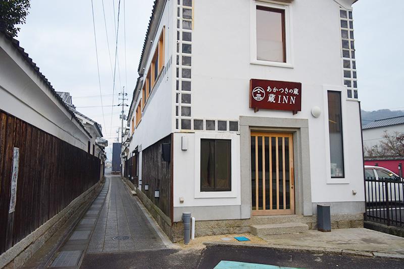 矢掛屋 蔵INN